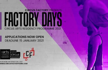 Poster - Factory Days